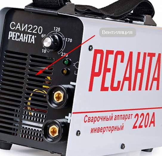 Ресанта сварочный аппарат 190 ремонт своими руками фото 20