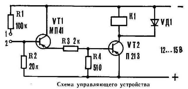 схема управляющего устройства