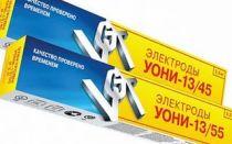Технические характеристики электродов УОНИ 13/55. Технология сварки