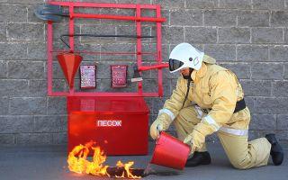 Как оборудовать пожарный щит