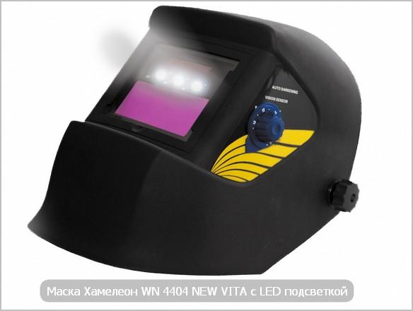 WH 4404 NEW VITA с LED подсветкой