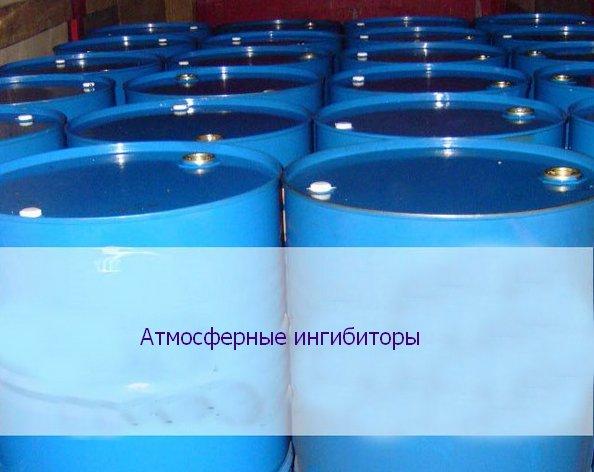 атмосферные жидкости